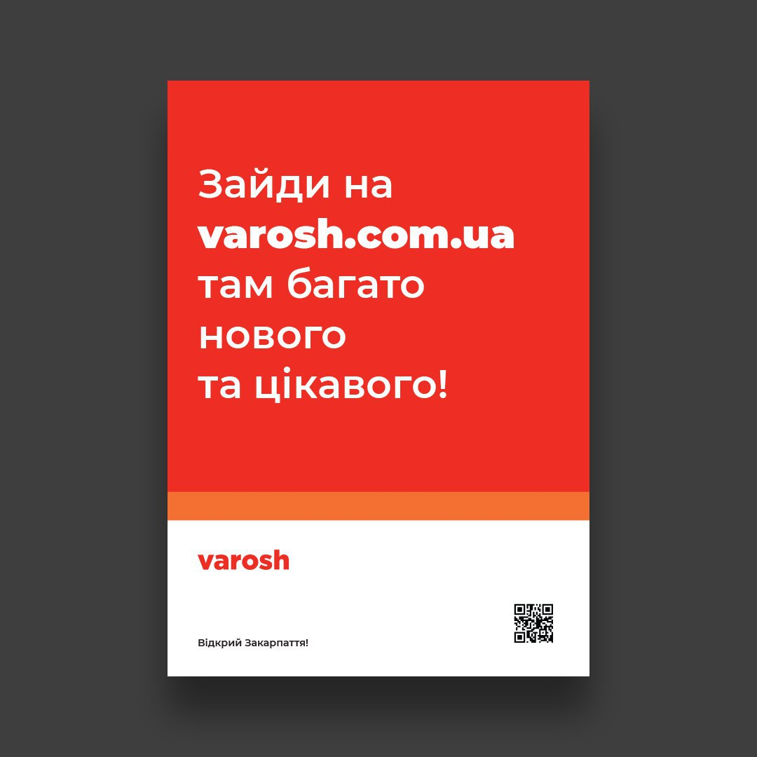 Varoshmood Photo5418143807486143281