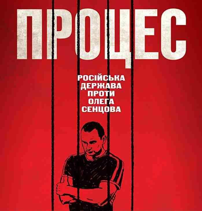 Process Sentsov Poster