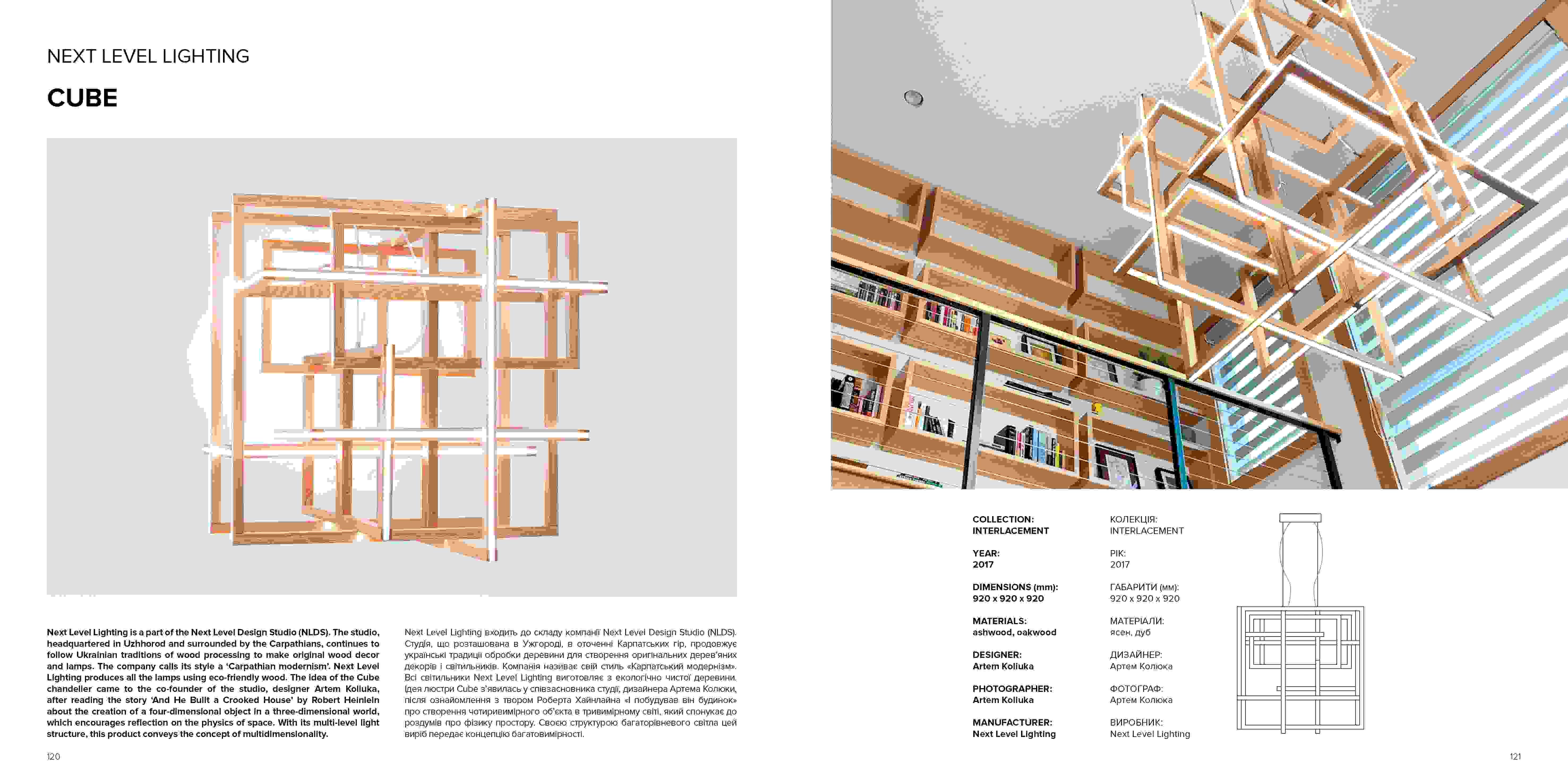 Productdesignbook 120 121 (1) (1)