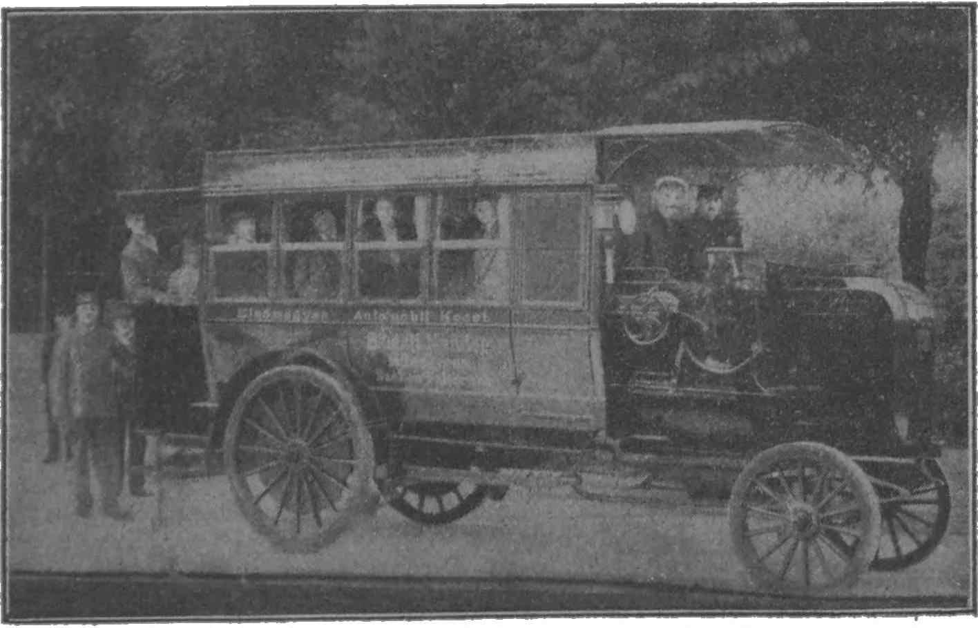 4 автобус берегсас2