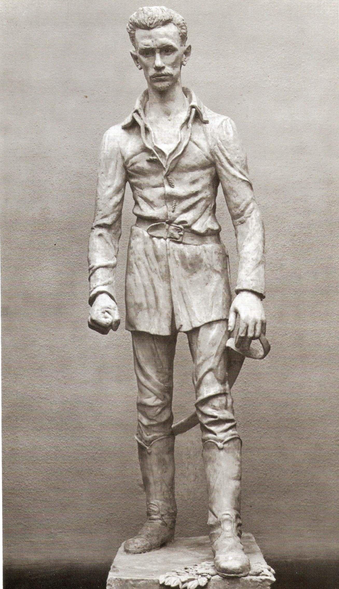 Скульптура Ференца Бені Ш. Петефі