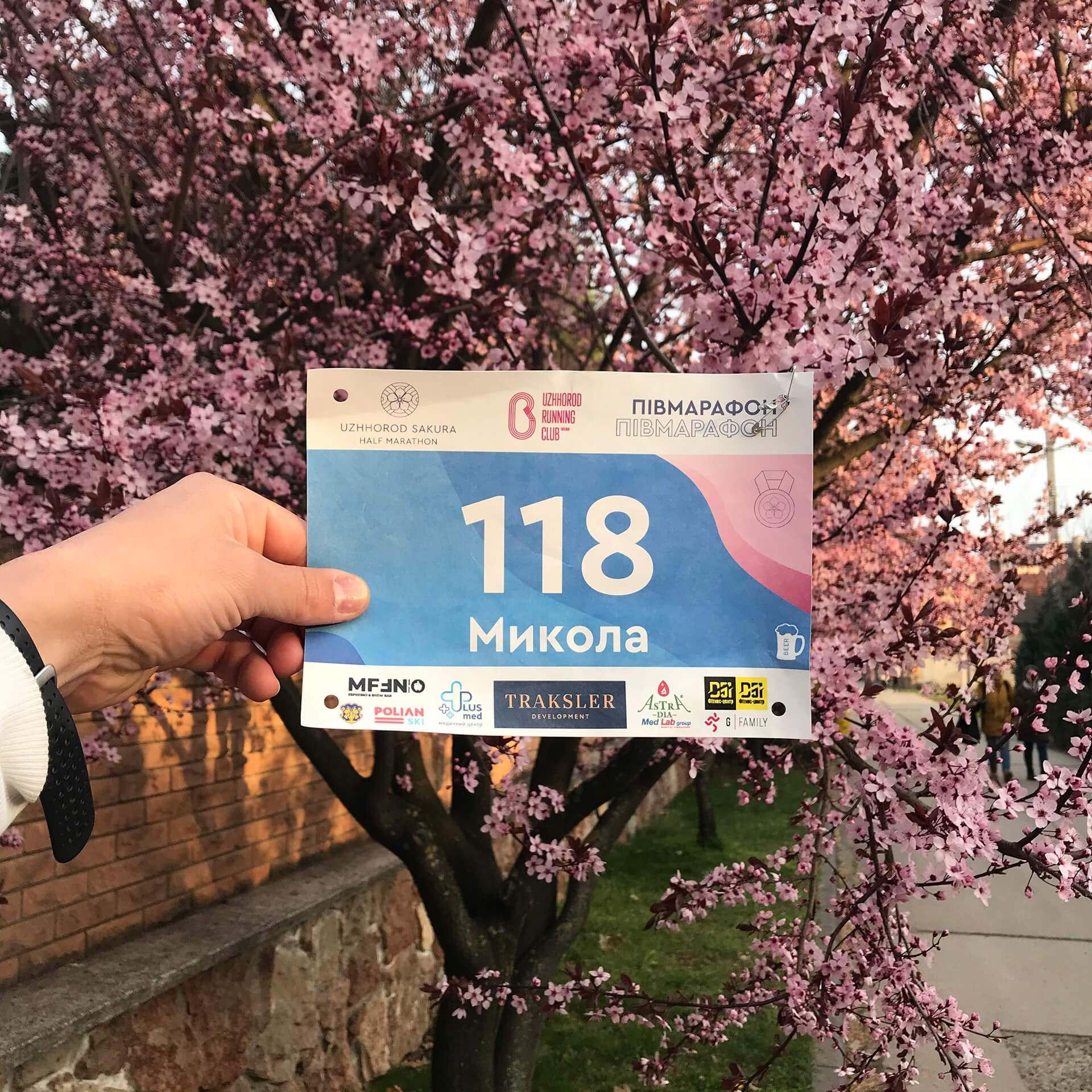 Sakura Marathon 2021 4