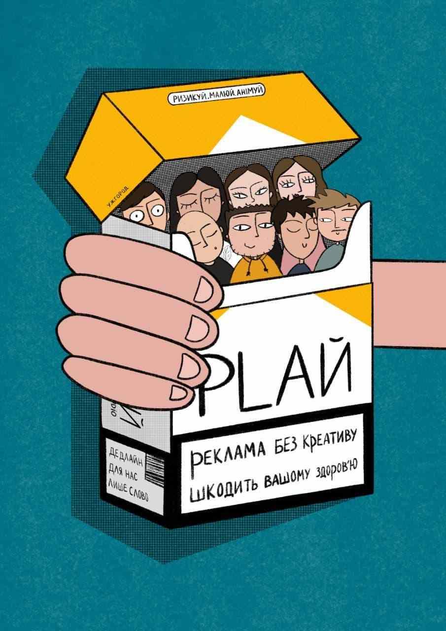 Playkarp2
