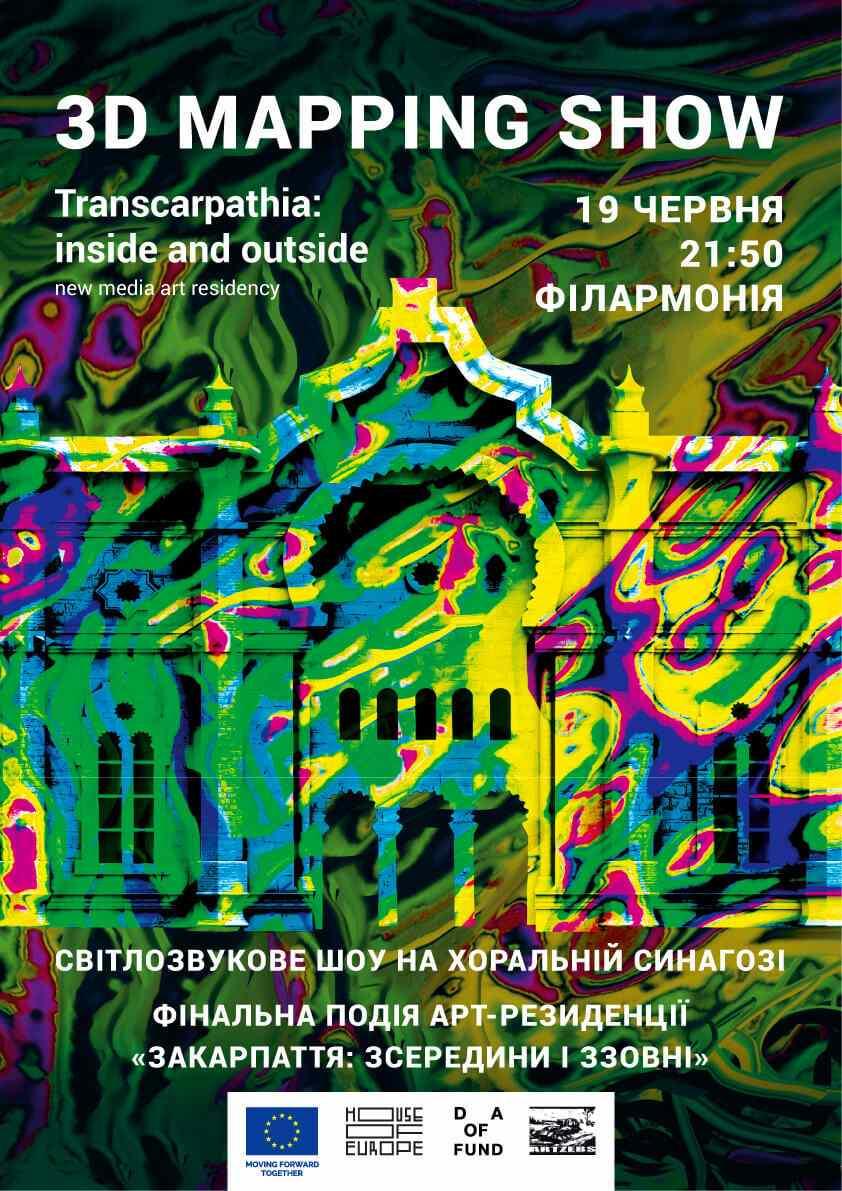 Transcarpathia Inside Outside 2 2