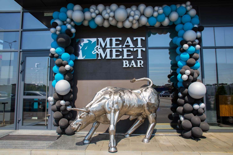 Meatmeet 45