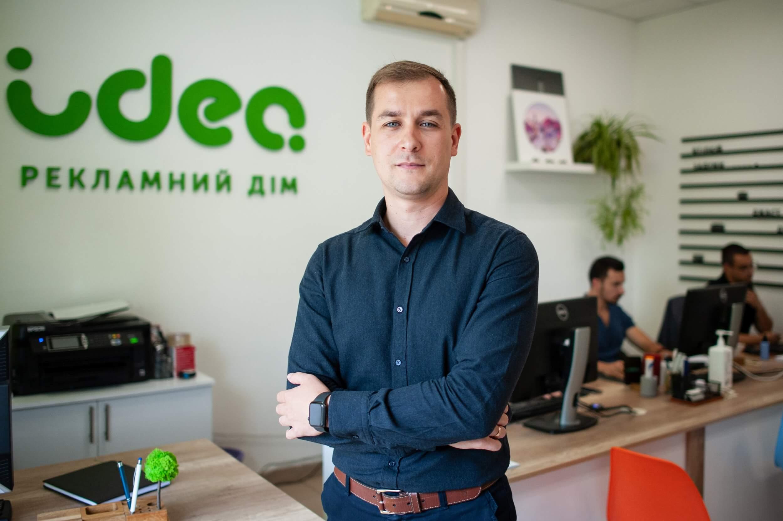 Віктор Фекете1